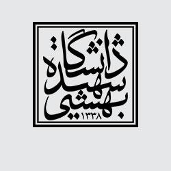 بهشتی