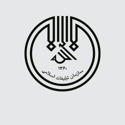 تبلیغات اسلامی